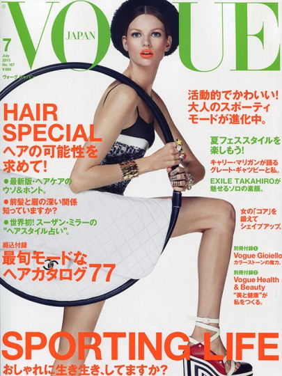 Bette Vogue Kim Vogue